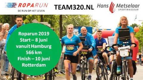 HM Sportmassage mee met Roparun Team320.nl
