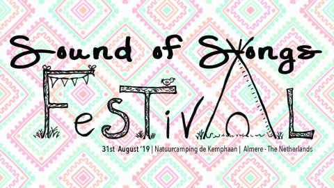 Ultiem relaxen bij intiem Sound of Songs Festival