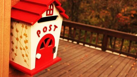 Heb jij de nieuwe maandelijkse huis-aan-huiskrant ontvangen? Zo niet, laat je even je postcode achter?